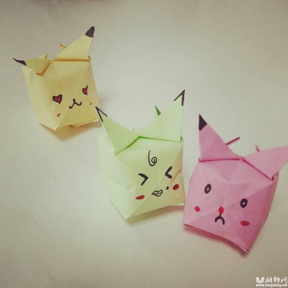 切折纸图解 步骤
