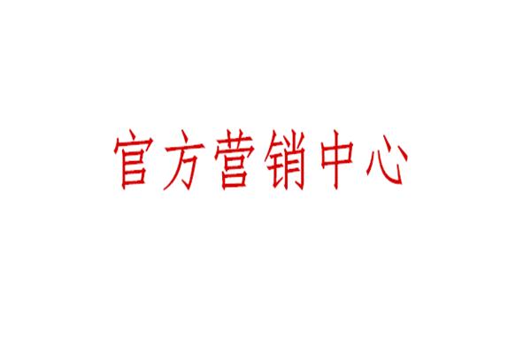 微信图片_20200324092344_副本.png