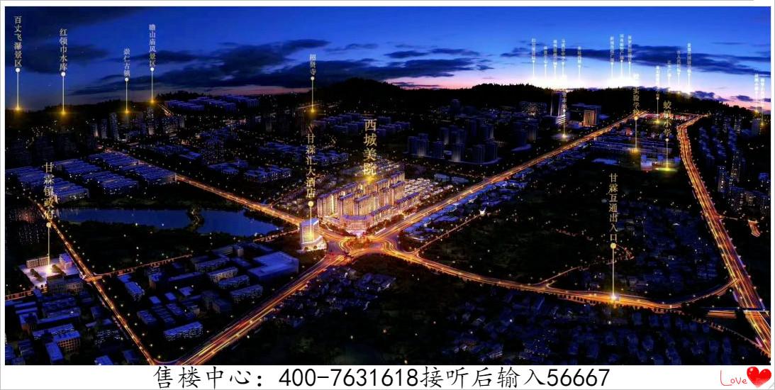 微信图片_20200325100249_meitu_1.jpg